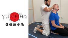 34 % popusta na Shiatsu masažu u trajanju od 45 minuta