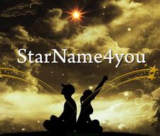 Zvezda kao savršeni poklon za sve prilike