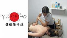 34 % popusta na terapeutska masaža leđa u trajanju od 45 minuta