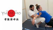 34% popusta na Yumeiho masaža u trajanju od 45minuta